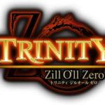 【トリニティジルオールゼロ】TRINITY Zill O'll Zeroプレイログ#003