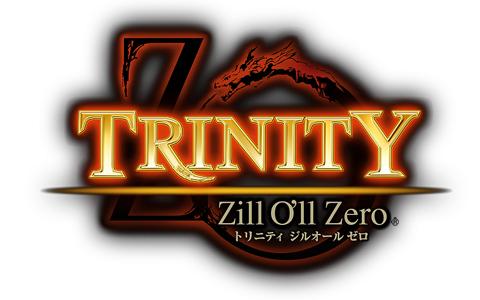 【トリニティジルオールゼロ】TRINITY Zill O'll Zeroプレイログ#013