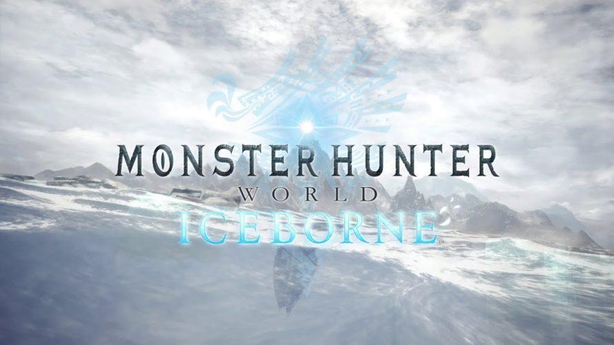 【MHW:I】モンスターハンターワールド:アイスボーンのベータテスト版プレイログ#002