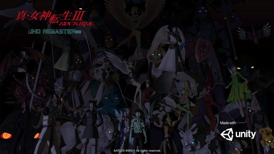 【真3HD】真・女神転生III NOCTURNE HD REMASTERプレイログ#006