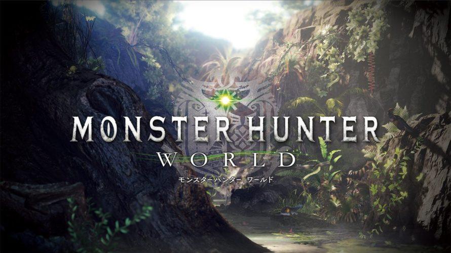 PS4◆MONSTER HUNTER:WORLD