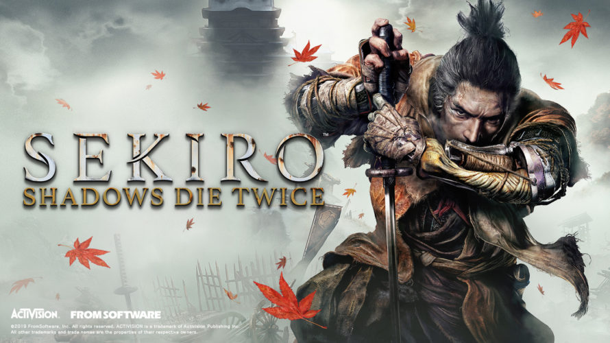 【SEKIRO: SHADOWS DIE TWICE】隻狼プレイログ#003