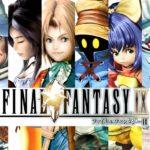 PS◆【FF9】FINAL FANTASY Ⅸ