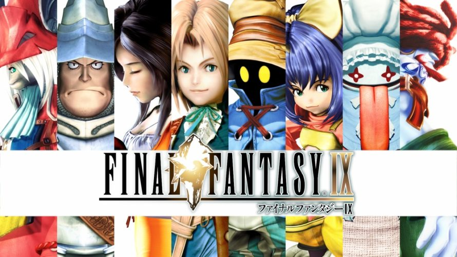 PS◆【FF9】FINAL FANTASY Ⅸ