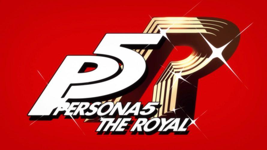 【P5R】ペルソナ5 ザ・ロイヤル周回プレイログ#002:2周目